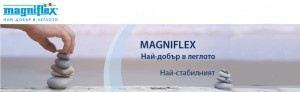 matraci_magniflex